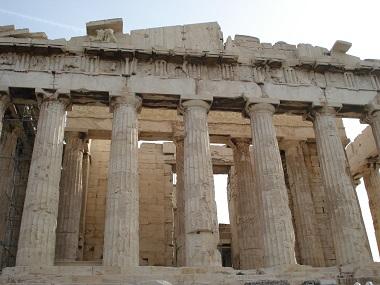 Retransmisión en directo de la Conferencia Anual Atenas 2016