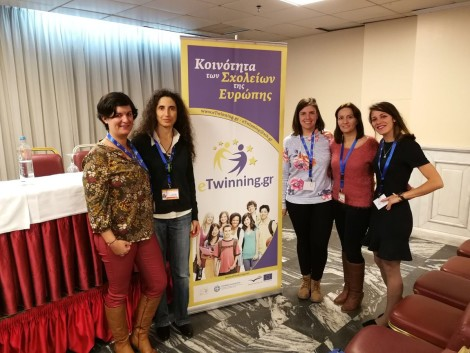 "Seminario Multilateral ""Creativity and Digital Competences in eTwinning Projects for Kindergarten Teachers"""